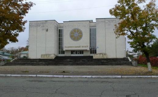 фотография национального музея Республики Адыгея