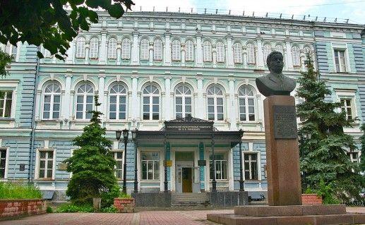 фотография Нижегородского государственного университета