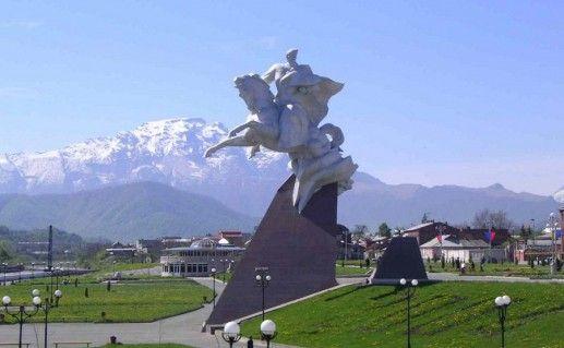 фото владикавказской Столовой горы