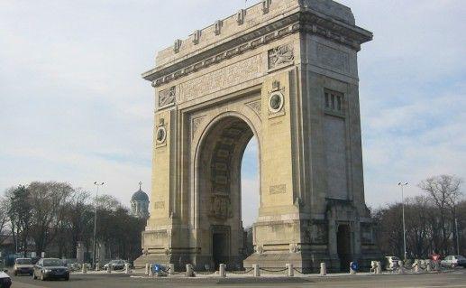 фото Триумфальной арки в Бухаресте