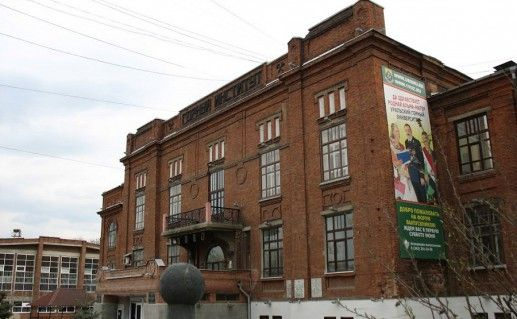 фото Уральского государственного горного университета в Екатеринбурге