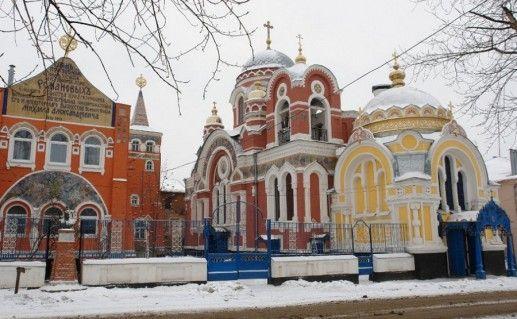 фото Елецкой Великокняжеской церкви