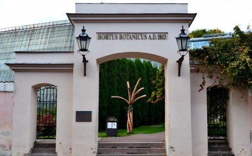 Ботанический сад Тартуского университета фото