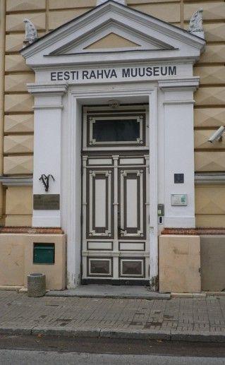 фото входа в Эстонский национальный музей в Тарту