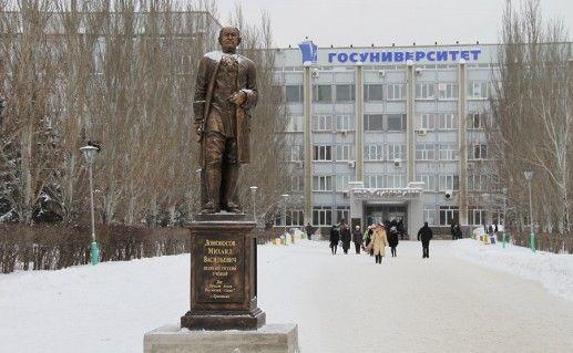 фотография вида на самарский государственный университет