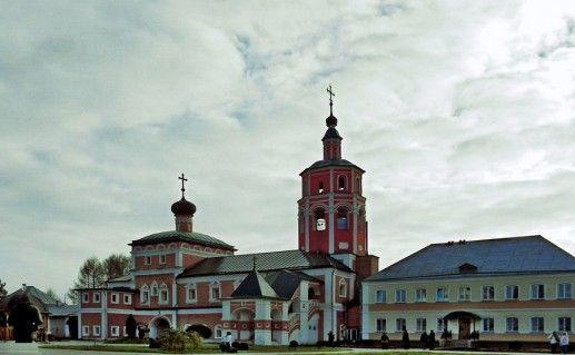 вид на вяземский Иоанно-Предтеченский женский монастырь фото