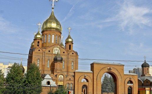 фото Знаменского кафедрального собора в Кемерово