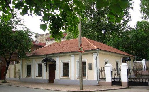 Фотография дома-музея В. Даля