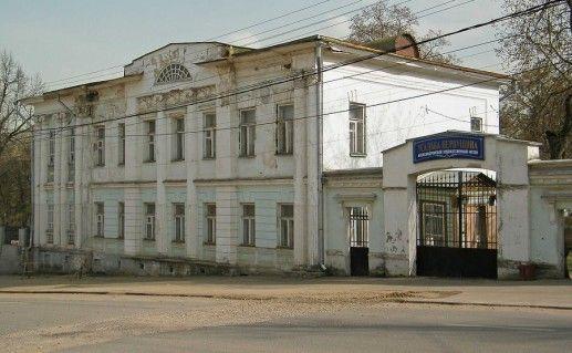 Фотография художественного музея в доме купеца Первушина