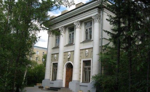 Забайкальский музей имени революционера А.К.Кузнецова фото