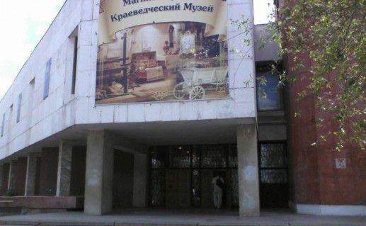 Фотография краеведческого музея Магнитогорска