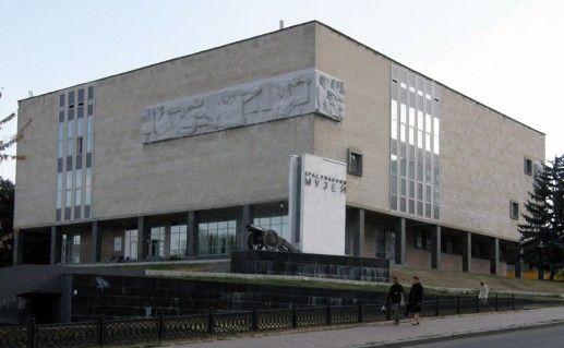 Краеведческий музей в Луганске фото