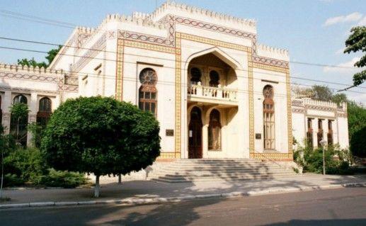 Музей археологии и этнографии фотография