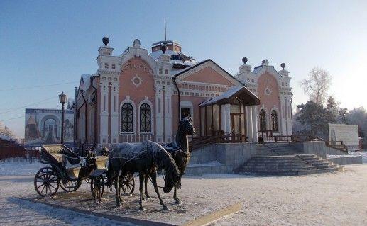 Фотография здания художественного музея в Тобольске