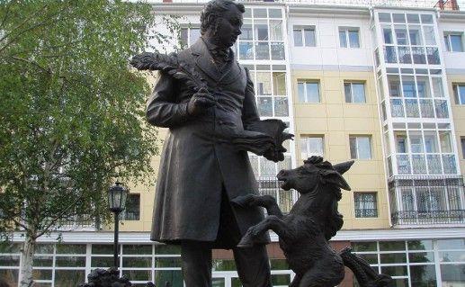 Памятник Ершову фотография