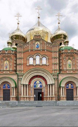 Кафедральный собор Владимира Равноапостольного фотография