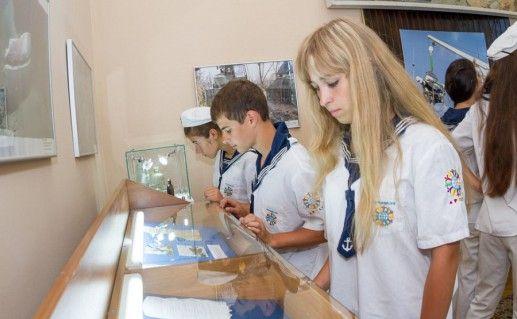 Музей Сокровища Черного моря фото