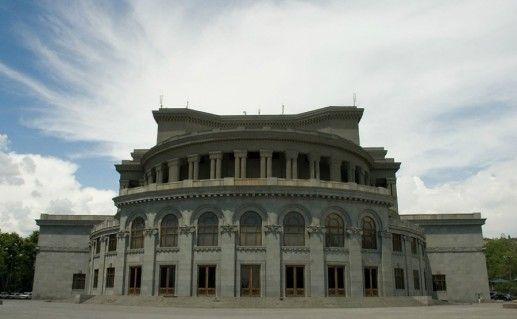 Фотография академический театр оперы и балета в Армении