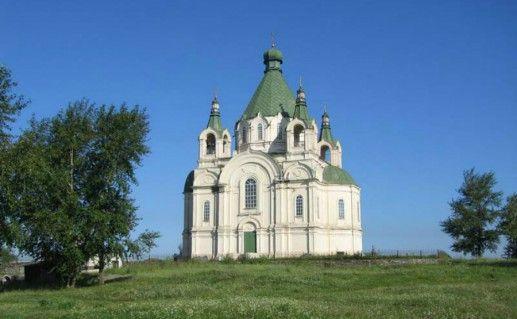 Александро-Невская церковь на Гальянке Нижний Тагил фото