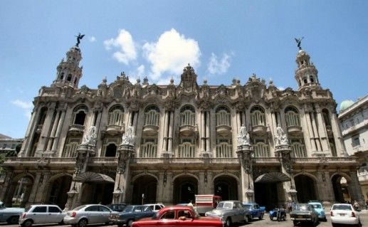 Фото Большой театр Гаваны
