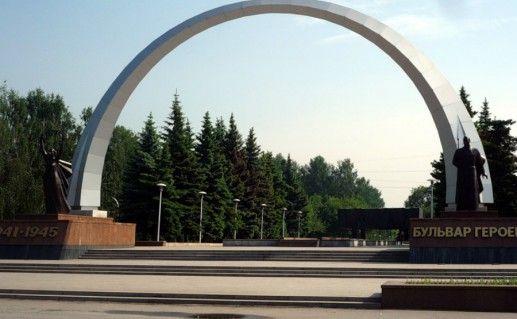 Фото Бульвар героев Новокузнецк