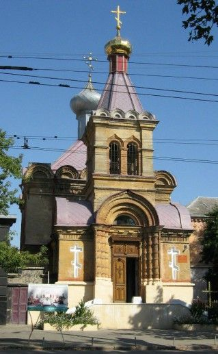 Фотография церковь Святой Александры