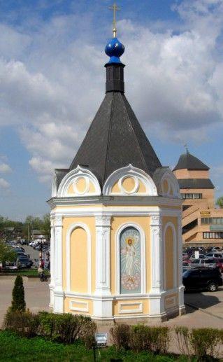 Фото часовня Александра Невского в Дмитрове