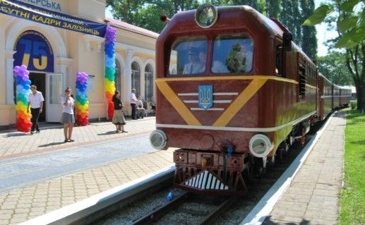 Фотография детская железная дорога