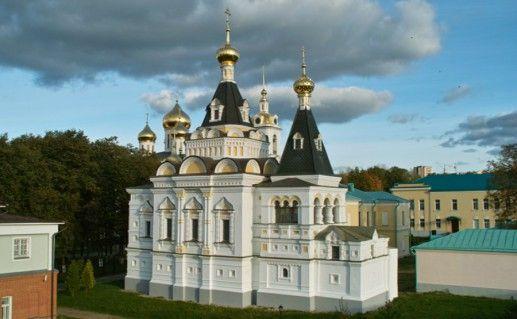 Дмитровский кремль фото