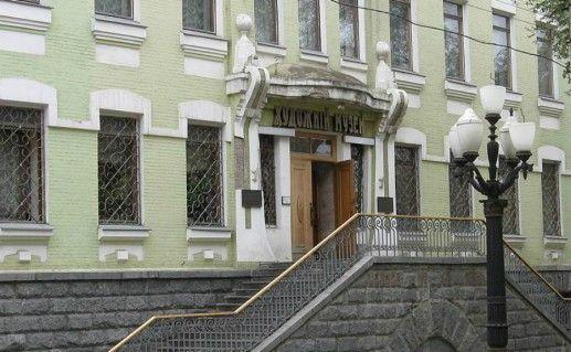 Днепропетровский художественный музей фотография
