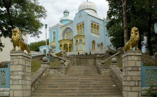 Фото дворец Эмира Бухарского в Железноводске