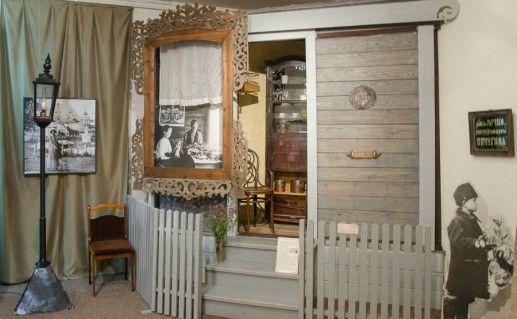 Фото Краеведческий корпус музея