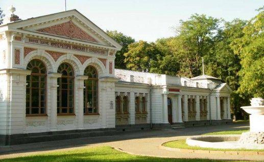 Краеведческий музей имени Шпаковского в Ессентуках  фотография