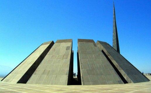Фото Мемориал Цицернакаберд в Ереване