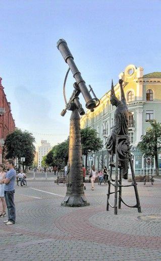 Фотография могилевская площадь Звёзд