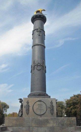 Монумент Славы в Полтаве фотография