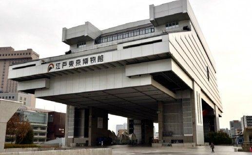 Музей истории Эдо-Токио фото