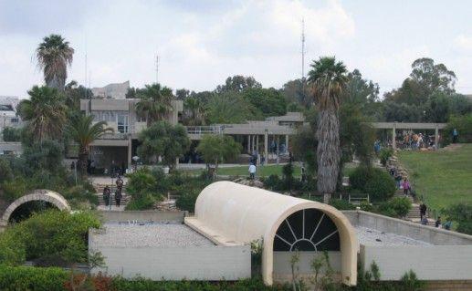 Фото музей Эрец-Исраэль