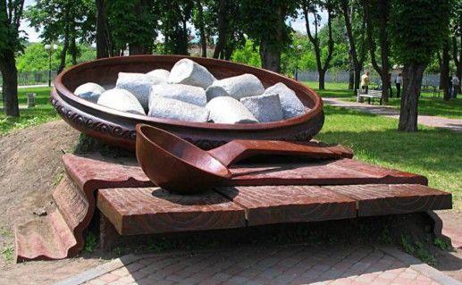Фото памятник Полтавской галушке