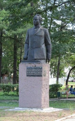 Памятник В.М.Загорскому фото