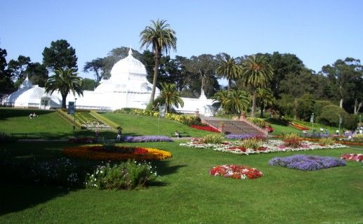 Парк «Золотые Ворота» фотография