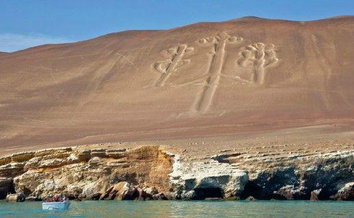 Фото пустыня Наска