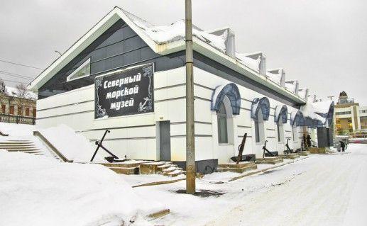 Фотография северный морской музей