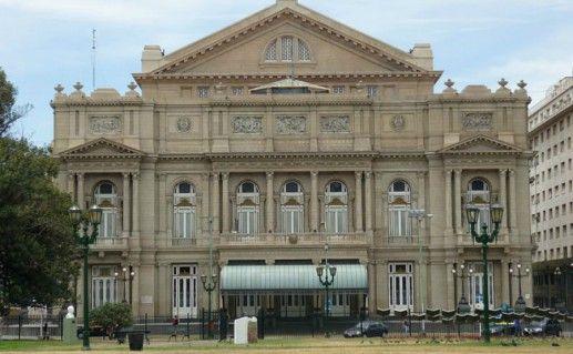 Фотография театр Колон в Аргентине