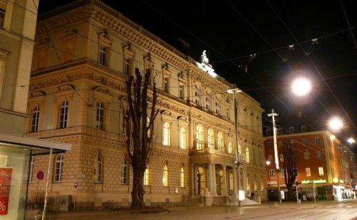 Тирольский краеведческий музей фото