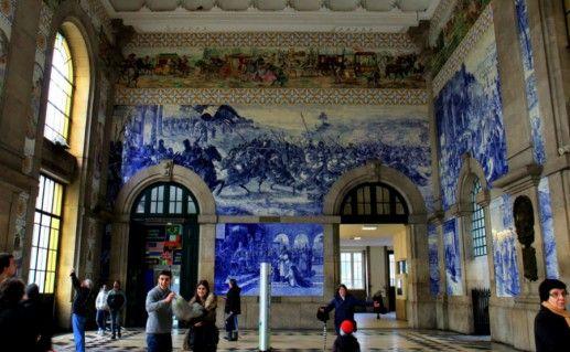 Железнодорожный вокзал Сао-Бенто фотография