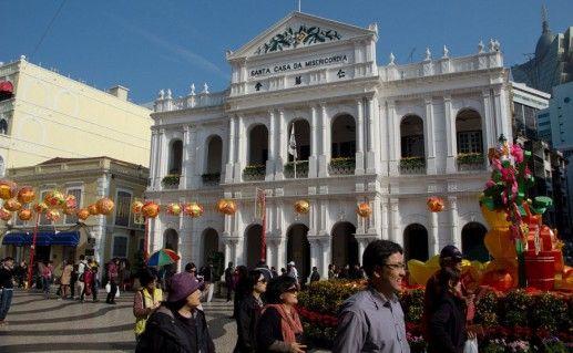 Святой Дом милосердия в Макао фотография