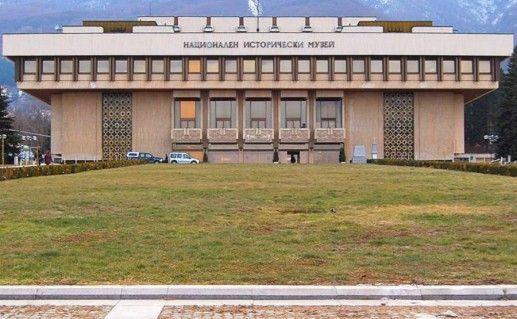 Фото музей истории Болгарии