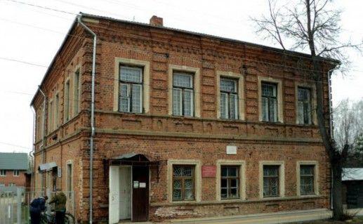 Тарусский краеведческий музей фотография