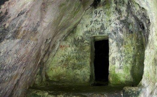 фотография пещеры Святого Ипатия в Гаграх